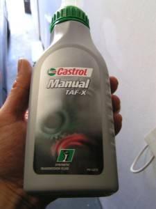 Трансмиссионное масло Castrol