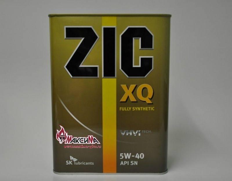 ZIC XQ