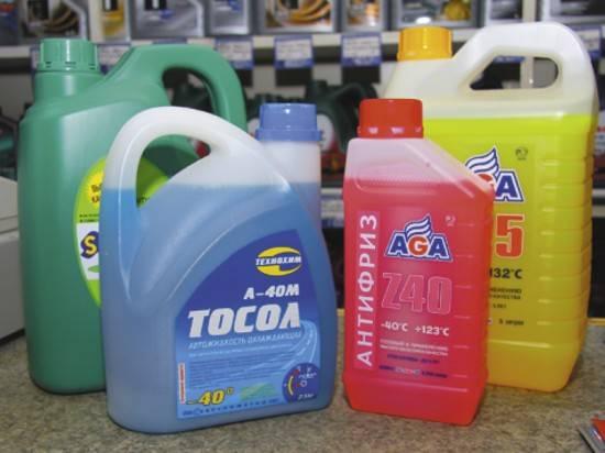 Сейчас на рынке огромный выбор типов охлаждающей жидкости