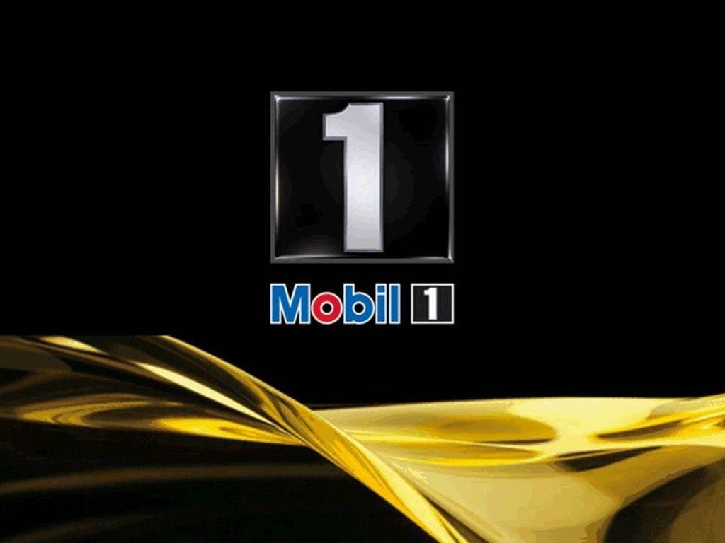 Автомобильная смазка Мобил