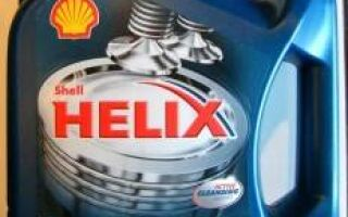 Преимущества масла Шелл Хеликс 10W 40