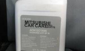 Трансмиссионное масло Mitsubishi Diamond ATF SP III