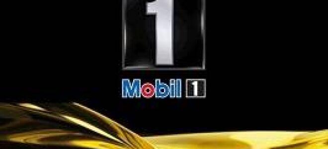 Особенности моторного масла Мобил