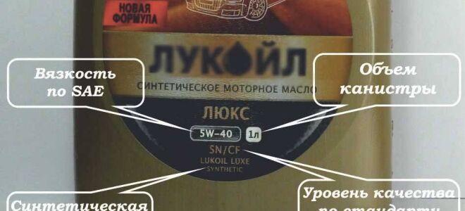 Как измеряется индекс вязкости масла?