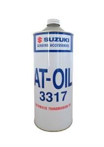 Масло Suzuki ATF 3317